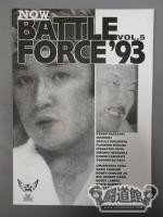 NOW BATTLE FORCE '93 VOL.5