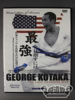 GEORGE KOTAKA / THE LAST STANDING MAN