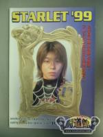 【3選手直筆サイン入り】STARLET '99  OFFICIAL GUIDE BOOK VOL.10
