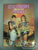 【7選手直筆サイン入り】STARDOM 2000 VOL.14 OFFICIAL GUIDE BOOK VOL.14