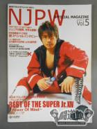 NJPW OFFICIAL MAGAZINE 2007 Vol.5