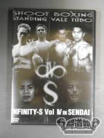 INFINITY-S Ⅳ in SENDAI SHOOT BOXING