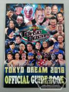 TOKYO DREAM 2016 東京愚連隊 OFFICIAL GUIDE BOOK