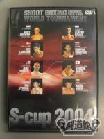 S-CUP 2004 SHOOT BOXING WORLD TOUNAMENT
