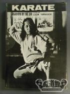 ★初版★ 空手道剛柔流 KARATE GOJU-RYU BY THE CAT TENTH DAN GOGEN YAMAGUCHI