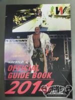 WRESTLE-1 OFFICIAL GUIDE BOOK 2014 NO.2