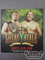 GREAT VOYAGE 2011.05.08