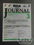 NSCA JAPAN JOURNAL Vol.7 No.2