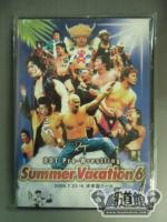 Summer Vacation 6