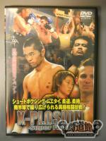 X-PLOSION SuperFight