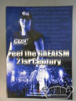 Feel the GAEAISM 21st Century