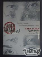 2002 GAEA JAPAN 7th Aniversary