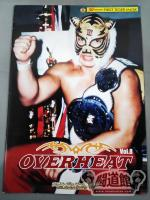 Real Japan Pro Wrestling Vol.8 [OVERHEAT]