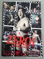 [Two players autographed] ZERO-ONE Otani Yujiro Debut 20th Anniversary -Live x Samurai x Katsu-