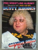 Pro Wrestling Album 13 Dusty Rhodes