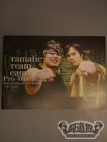 DDT official program 2008 SPRING Vol.08
