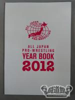 ALL JAPAN PRO-WRESTLING YEAR BOOK 2012