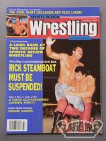 SPORTS REVIEW Wrestling 1992年07月