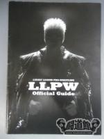LLPW Official Guide 1998