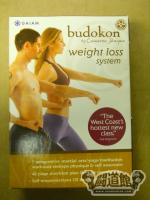 BUDOKON WEIGHT LOSS SYSTEM by CAMERON SHAYNE