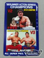 '98 SUMMER ACTION SERIESⅡ CHAMPIONS