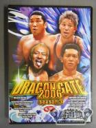 DRAGON GATE 2006 season.3