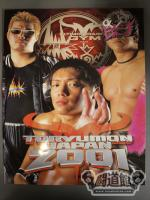 TORYUMON JAPAN 2001