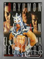 TORYUMON JAPAN EL DRAGON HA REGRESADO