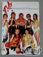 NEO OFFICIAL PAMPHLET(2007)