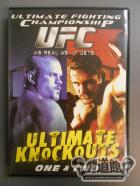 UFC ULTIMATE KNOCKOUTS 1&2