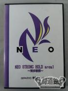 NEO STRONG HOLD area1 ~博多戦慄~ 2009.4.19