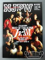 NJPW OFFICIAL MAGAZINE 2009 Vol.4