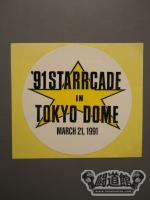 91 STARCADE IN TOKYO DOME ステッカー