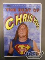 THE BEST OF CHRIS HERO