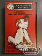 GRACIE JIU-JITSU ADVANCE Vol.2