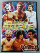 DRAGON GATE 2008 season.2