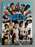 NJPW OFFICIAL MAGAZINE 2011 Vol.4