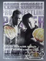 NJPW OFFICIAL MAGAZINE 2013 Vol.7