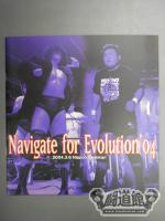 Navigate for Evolution '04