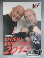 W-1 OFFICIAL GUIDE BOOK 2014