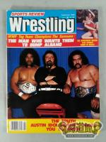 SPORTS REVIEW Wrestling 1980年09月号