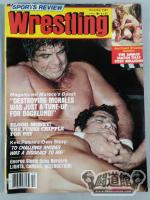 SPORTS REVIEW Wrestling 1981年12月号