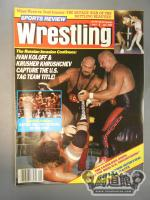 SPORTS REVIEW Wrestling 1987年01月号