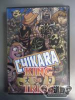 CHIKARA KING of TRIOS NIGHT2(9/15/12)