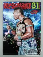2013 DRAGON GATE OFFICIAL PAMPHLET Vol.31