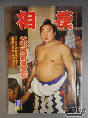 Images of 天津風征夫 - Japanes...