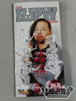 Team NJPW Magazine Vol.10