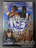 AIW WRESTLE RAGER 2014 NIGHT3