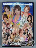 スターダム season10 NEW YEAR STARS 2013