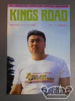 KINGS ROAD 1991.7.6 <盛夏特集号>